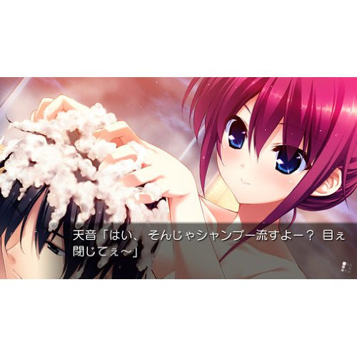 Image 5 for Grisaia no Kajitsu: Le Fruit De La Grisaia