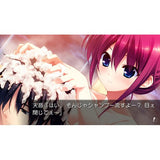 Thumbnail 5 for Grisaia no Kajitsu: Le Fruit De La Grisaia