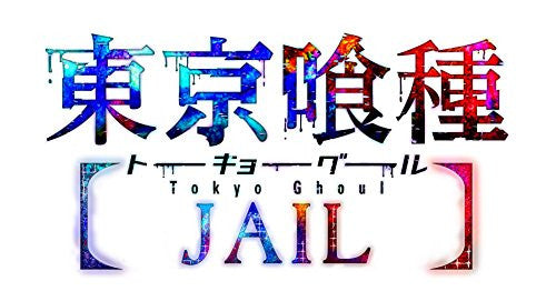 Image 2 for Tokyo Ghoul Jail (Welcome Price!!)