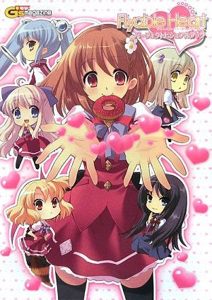 Image for Flyable Heart   Perfect Visual Book
