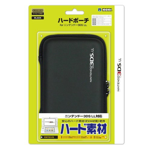 Image 1 for Hard Pouch for 3DS LL (Black)