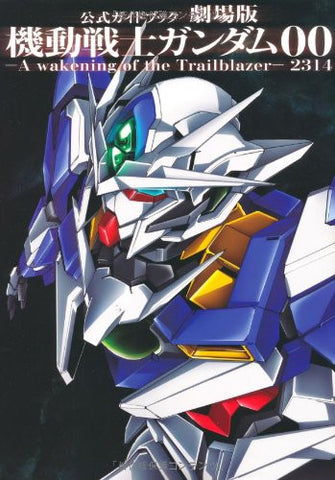 Image for Gundam 00 The Movie A Wakening Of The Trailblazer 2314 Official Guide Book
