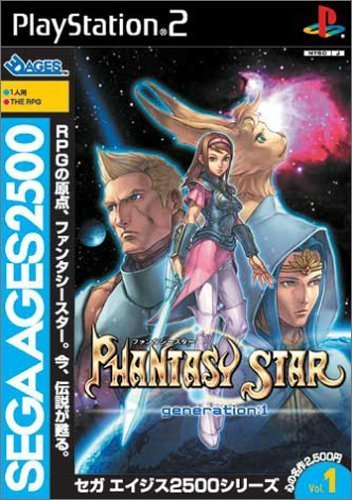 Sega AGES 2500 Series Vol. 1 Phantasy Star Generation