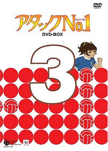 Image 1 for Attack No.1 DVD Box 3