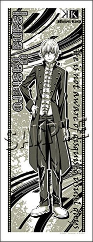 Image for Gekijouban K: Missing Kings - Isana Yashiro - Tenugui - Towel (Slaps)