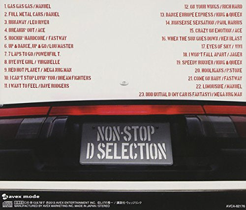 Image 2 for SUPER EUROBEAT presents Initial D Fifth Stage NON-STOP D SELECTION