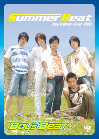 Image for Summer Beat -Boy's Beat First DVD-