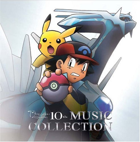 Image 1 for Pokémon Diamond & Pearl The Movie: 'Dialga vs. Palkia vs. Darkrai' Music Collection