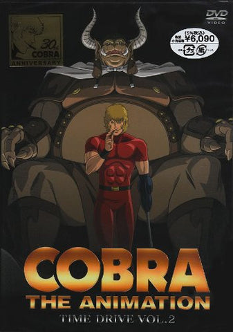 Image for Cobra Time Drive Vol.2