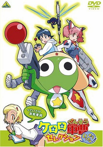 Image for Keroro Gunso Selection Moiccho! Te Iuka Gekisen Funto