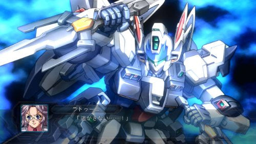 Image 12 for Dai-2-Ji Super Robot Taisen Original Generations [Complete BD Box]