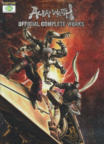 Image 1 for Asuras Wrath Official Complete Works Capcom Art Book