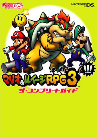 Image for Mario & Luigi Rpg3!!! The Complete Guide