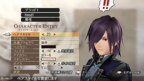 Image 2 for God Eater 2: Rage Burst (Welcome Price!!)