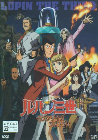 Image for Lupin III Seven Days Rhapsody