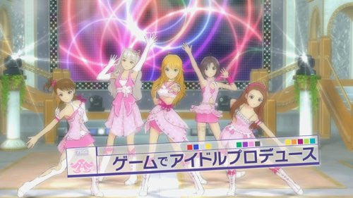 The Idolm@ster 2 [Limited Edition]