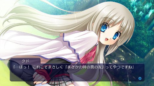 Image 8 for Little Busters! Converted Edition