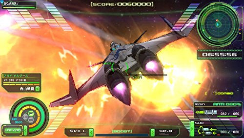 Image 6 for Macross Delta Scramble [Limited Edition]
