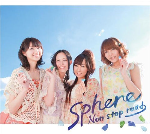 Image for Non stop road/Ashita e no Kaerimichi / Sphere [Limited Edition]