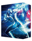 Thumbnail 3 for Ultraman Mebius Tv & Ov Complete Dvd Box