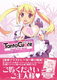 Thumbnail 2 for Tanto Cuore   Visual Fan Book
