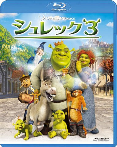 Image for Shrek 3
