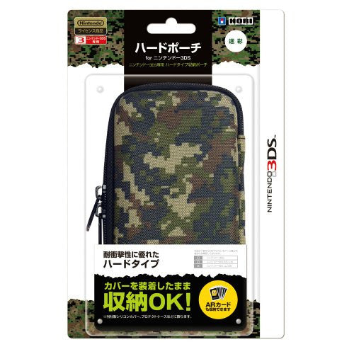 Image 1 for Hard Pouch 3DS (Camouflage)