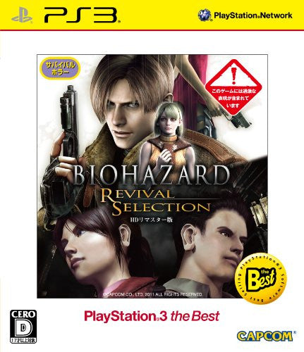 Image 1 for Biohazard: Revival Selection (Playstation3 the Best)