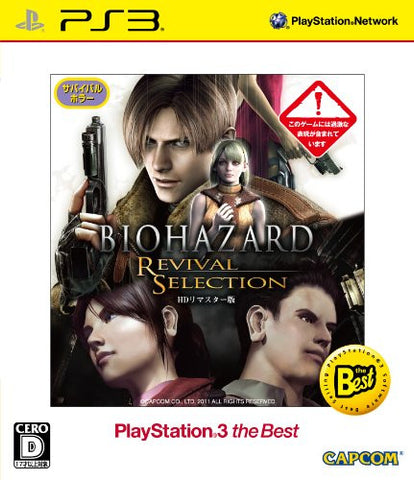 Image for Biohazard: Revival Selection (Playstation3 the Best)