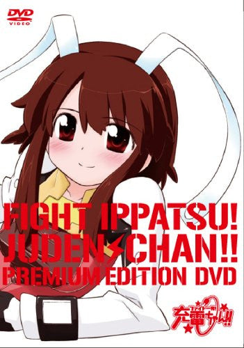 Image 1 for Fight Ippatsu! Juden-chan! Connect.1 [Limited Edition]