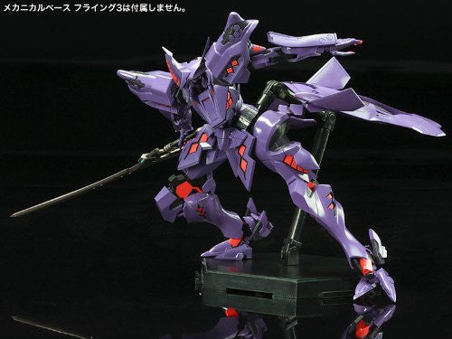 Image 10 for Muv-Luv Alternative - Takemikazuchi Type-00R - Ver. 1.5 (Kotobukiya)