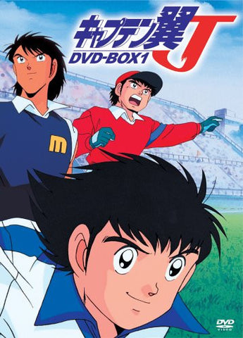 Image for Captain Tsubasa J DVD Box Vol.1  [Limited Edition]