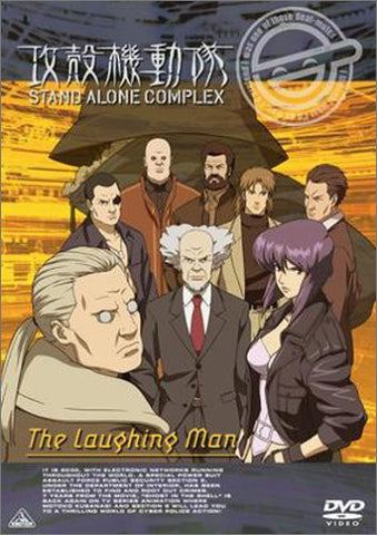 Image for Ghost in the Shell: Stand Alone Complex The Laughing Man