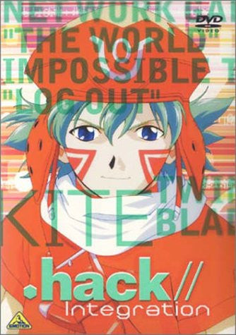 Image 1 for .hack//integration