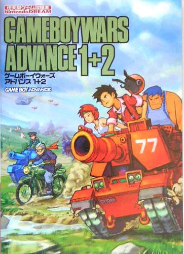 Image 1 for Game Boy Wars Advance 1+2 Strategy Guide Book/ Gba