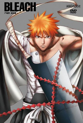 Image 1 for Bleach Soul Society - Kyushutsu Hen 1 [DVD+CD Limited Edition]