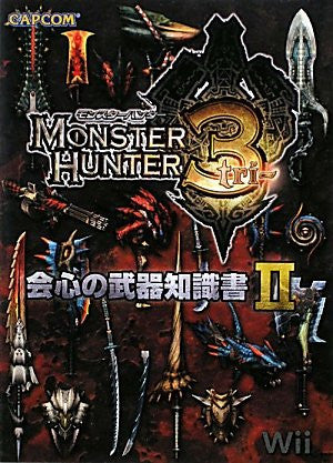 Image 1 for Monster Hunter 3 Kaishin No Buki Chishikisho Ii