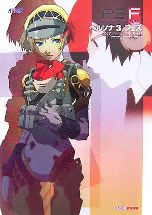 Image for Persona 3: Fes Official Perfect Guide
