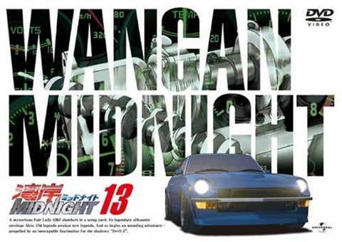Image for Wangan Midnight 13