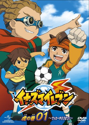 Image 1 for Inazuma Eleven Tora No Maki Vol.1 [Limited Pressing]