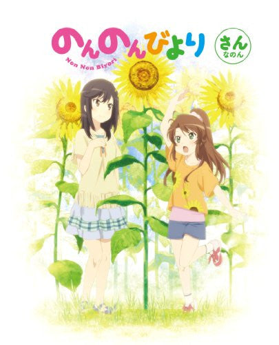 Image 2 for Non Non Biyori Vol.3