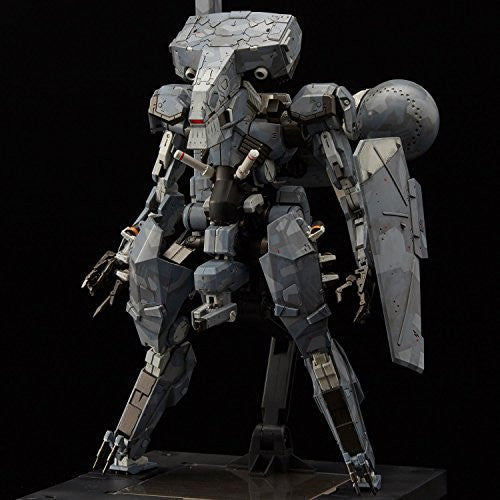 Image 9 for Metal Gear Solid V: The Phantom Pain - Metal Gear Sahelanthropus - RIOBOT (Sentinel)