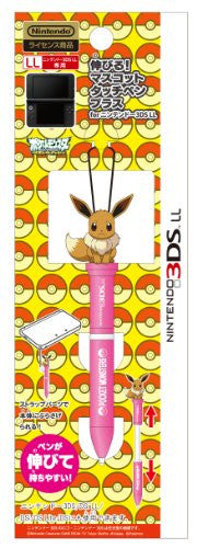 Image 1 for Expand! Mascot Touch Pen Plus for Nintendo 3DS LL (Eievui)