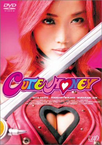 Image for Cutie Honey Collector's Edition [Limited Edition]
