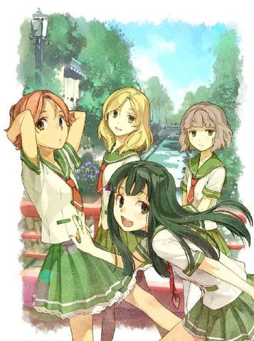 Image for Natsuiro Kiseki 1 [DVD+CD Limited Edition]