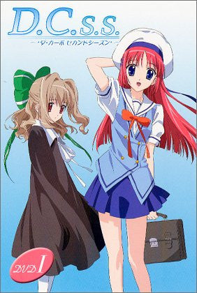 Image for D.C.S.S. - Da Capo Second Season DVD Box I [Limited Edition]