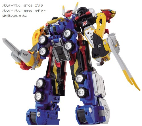Image 9 for Tokumei Sentai Go-Busters - CB-01 Go-Buster Ace - Buster Machine - DX (Bandai)