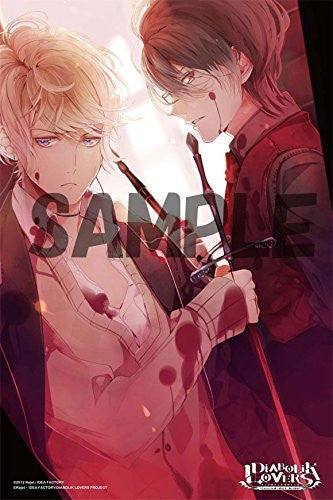 Image 1 for Diabolik Lovers - Sakamaki Reiji - Sakamaki Shuu - Towel (Enterbrain)