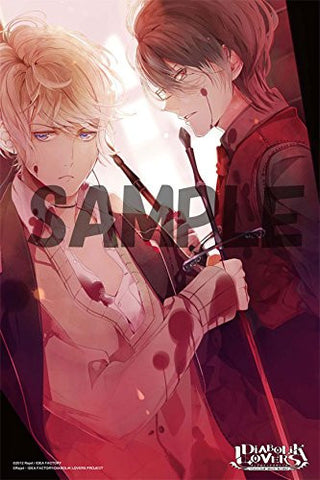 Image for Diabolik Lovers - Sakamaki Reiji - Sakamaki Shuu - Towel (Enterbrain)
