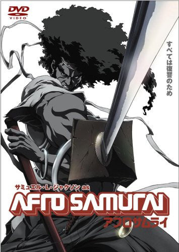 Image 1 for Afro Samurai The Movie